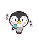 使いやすいペンギン☆(個別スタンプ:7)