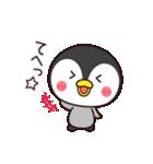 使いやすいペンギン☆(個別スタンプ:10)