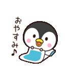 使いやすいペンギン☆(個別スタンプ:11)