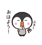 使いやすいペンギン☆(個別スタンプ:12)
