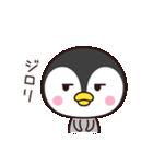 使いやすいペンギン☆(個別スタンプ:13)