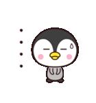 使いやすいペンギン☆(個別スタンプ:14)