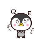 使いやすいペンギン☆(個別スタンプ:16)