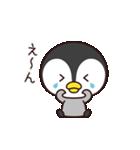 使いやすいペンギン☆(個別スタンプ:17)