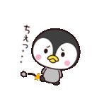 使いやすいペンギン☆(個別スタンプ:18)