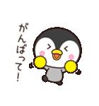 使いやすいペンギン☆(個別スタンプ:19)