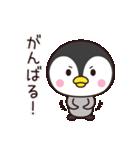 使いやすいペンギン☆(個別スタンプ:20)