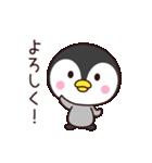 使いやすいペンギン☆(個別スタンプ:21)