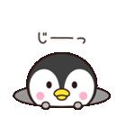 使いやすいペンギン☆(個別スタンプ:22)