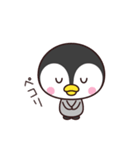 使いやすいペンギン☆(個別スタンプ:23)