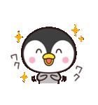 使いやすいペンギン☆(個別スタンプ:24)