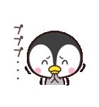使いやすいペンギン☆(個別スタンプ:25)