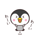 使いやすいペンギン☆(個別スタンプ:26)