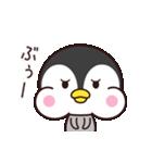 使いやすいペンギン☆(個別スタンプ:27)