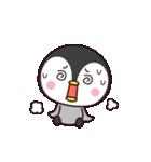 使いやすいペンギン☆(個別スタンプ:28)