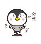 使いやすいペンギン☆(個別スタンプ:29)