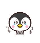 使いやすいペンギン☆(個別スタンプ:30)