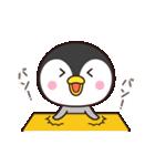 使いやすいペンギン☆(個別スタンプ:32)