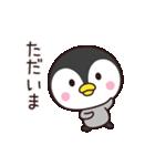 使いやすいペンギン☆(個別スタンプ:33)