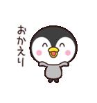 使いやすいペンギン☆(個別スタンプ:34)