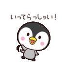 使いやすいペンギン☆(個別スタンプ:35)