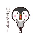 使いやすいペンギン☆(個別スタンプ:36)