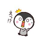 使いやすいペンギン☆(個別スタンプ:37)
