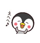 使いやすいペンギン☆(個別スタンプ:38)