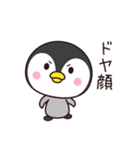 使いやすいペンギン☆(個別スタンプ:39)