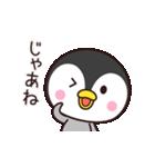 使いやすいペンギン☆(個別スタンプ:40)