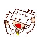 こーくん専用スタンプ(みどりのおうち)(個別スタンプ:05)