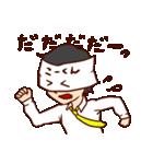 こーくん専用スタンプ(みどりのおうち)(個別スタンプ:08)