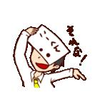 こーくん専用スタンプ(みどりのおうち)(個別スタンプ:10)