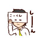 こーくん専用スタンプ(みどりのおうち)(個別スタンプ:11)