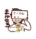 こーくん専用スタンプ(みどりのおうち)(個別スタンプ:18)