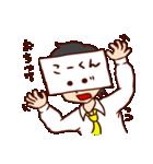 こーくん専用スタンプ(みどりのおうち)(個別スタンプ:19)