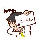 こーくん専用スタンプ(みどりのおうち)(個別スタンプ:25)