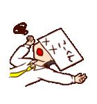 こーくん専用スタンプ(みどりのおうち)(個別スタンプ:31)