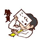 こーくん専用スタンプ(みどりのおうち)(個別スタンプ:35)