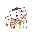 こーくん専用スタンプ(みどりのおうち)(個別スタンプ:39)