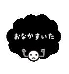 アフロのアフロくん(個別スタンプ:01)