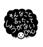 アフロのアフロくん(個別スタンプ:03)