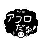 アフロのアフロくん(個別スタンプ:08)