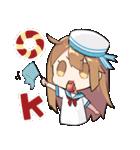 なつのこ(個別スタンプ:02)