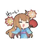 なつのこ(個別スタンプ:07)