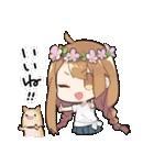 なつのこ(個別スタンプ:08)