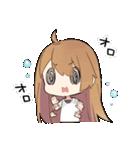 なつのこ(個別スタンプ:11)
