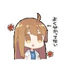 なつのこ(個別スタンプ:16)