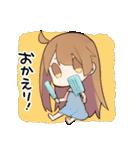 なつのこ(個別スタンプ:28)