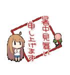 なつのこ(個別スタンプ:40)